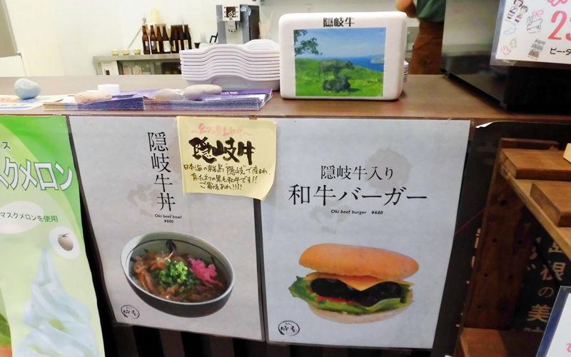 Cafe畔庵