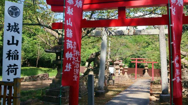 松江稲荷神社