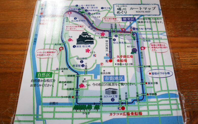 堀川遊覧船のコース