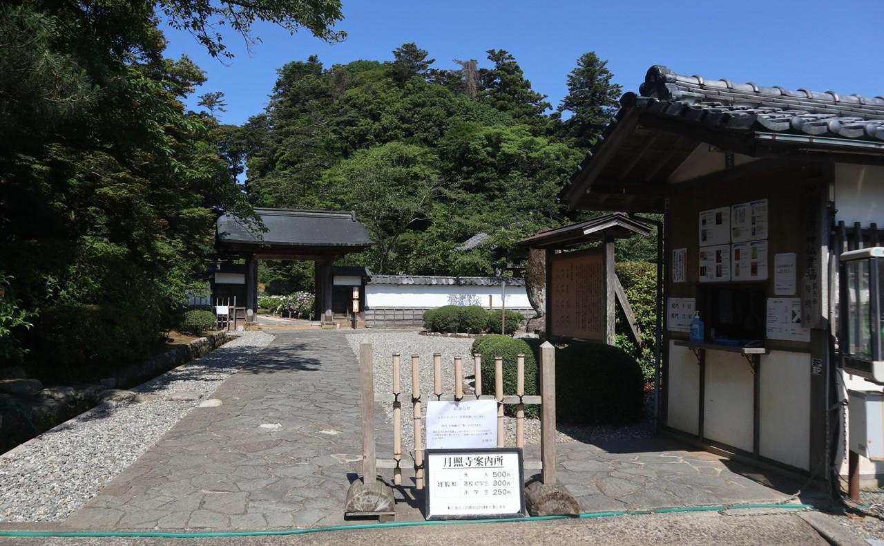 月照寺の入り口