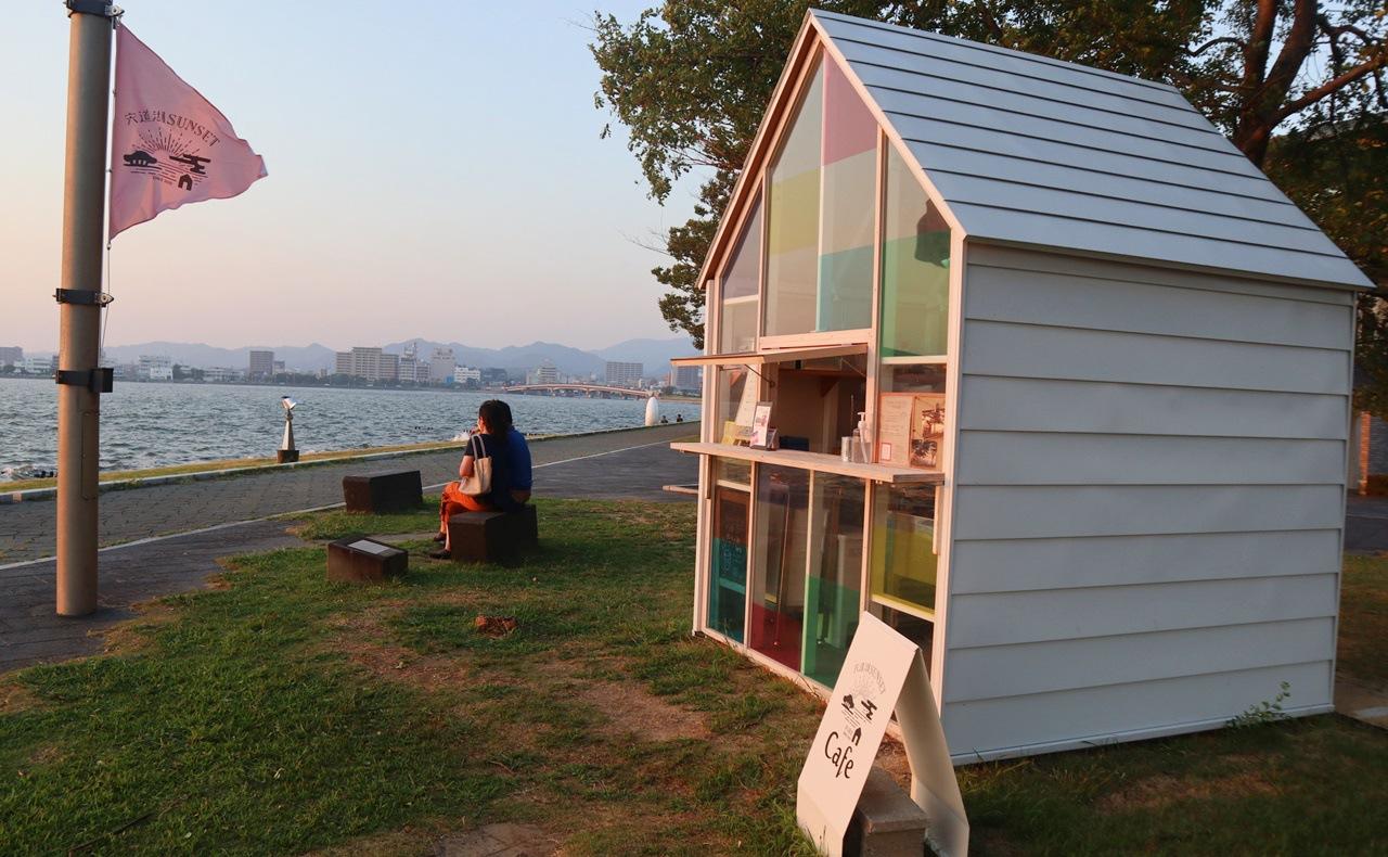 宍道湖SUNSETCAFE