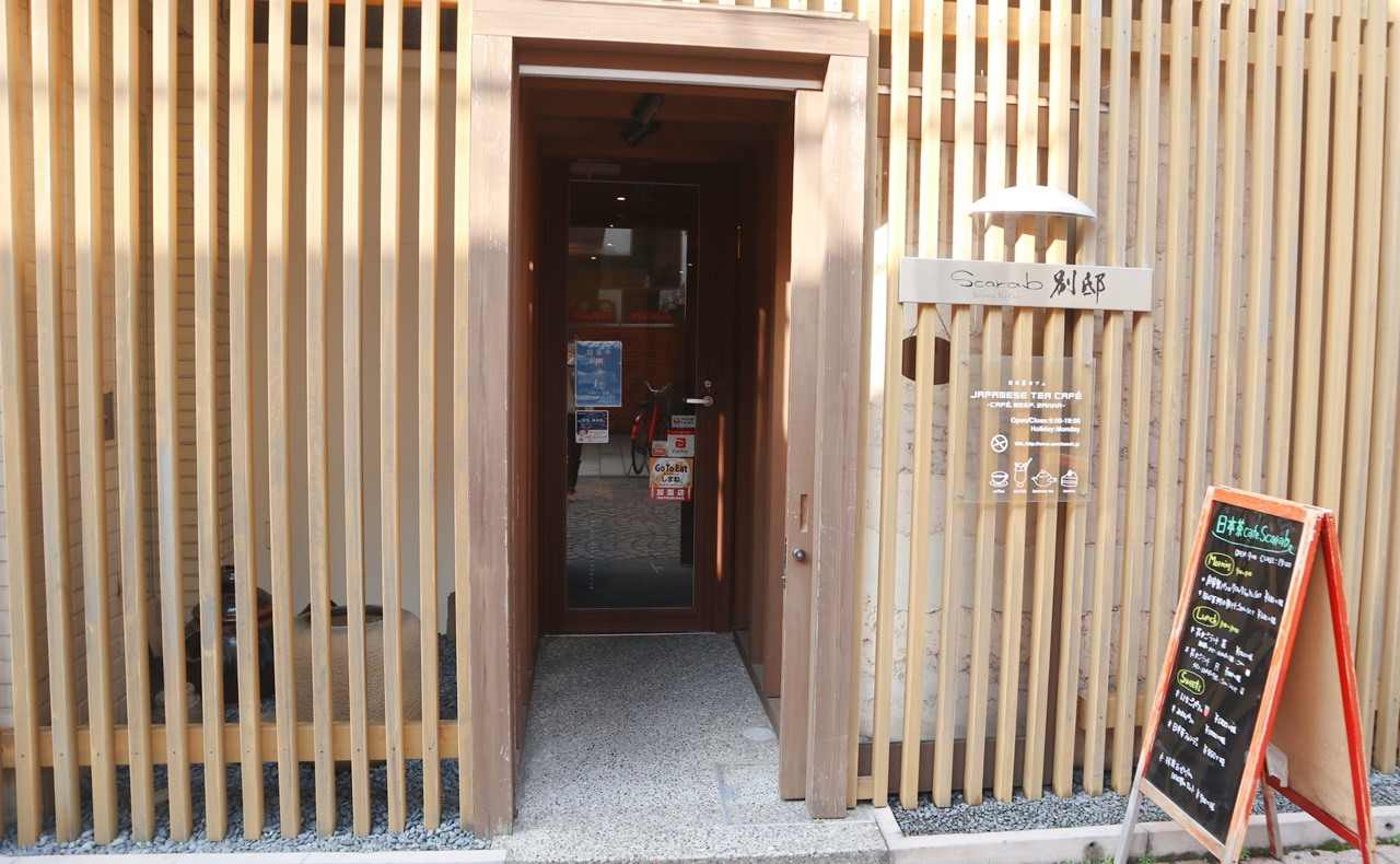 スカラベ別邸の入り口