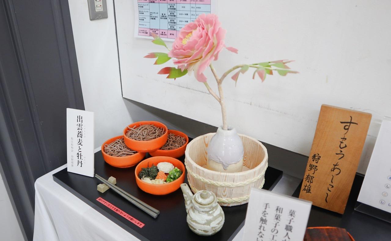 工芸菓子の展示